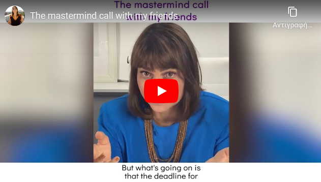https://globalacademyofcoaching.com/wp-content/uploads/2020/10/jill-video-Sun.png